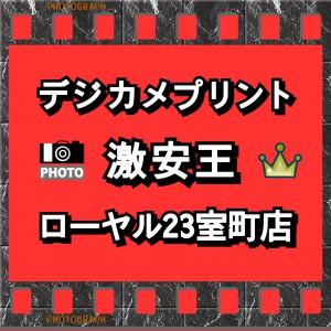 室町ロゴ1.jpg
